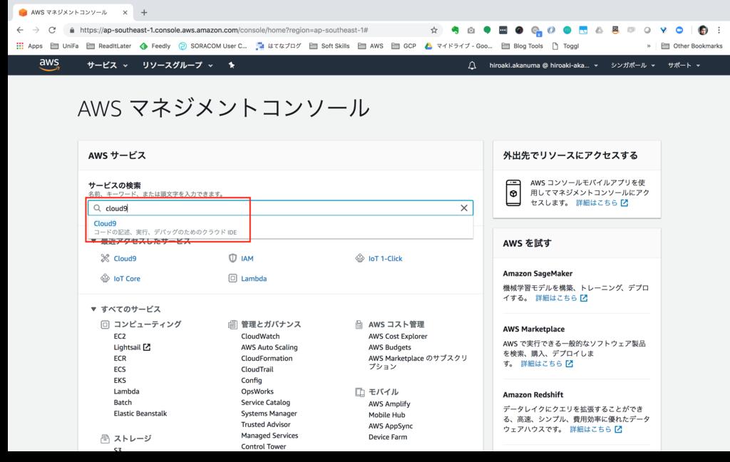 f:id:akanuma-hiroaki:20190112132133p:plain