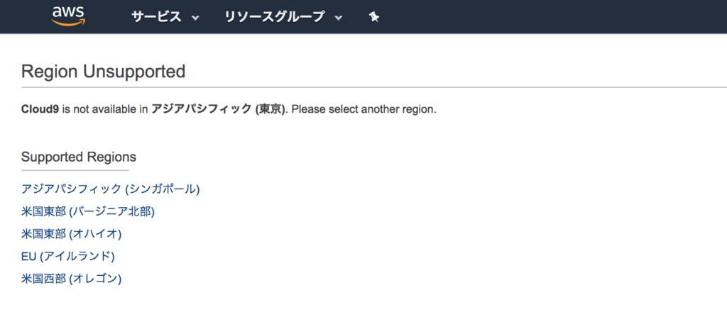 f:id:akanuma-hiroaki:20190112132325p:plain