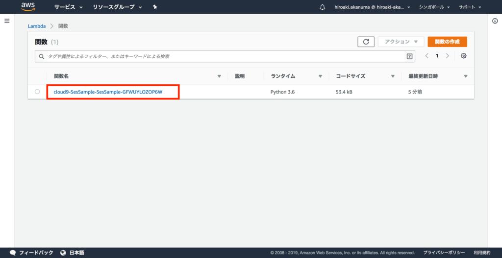f:id:akanuma-hiroaki:20190119183055p:plain