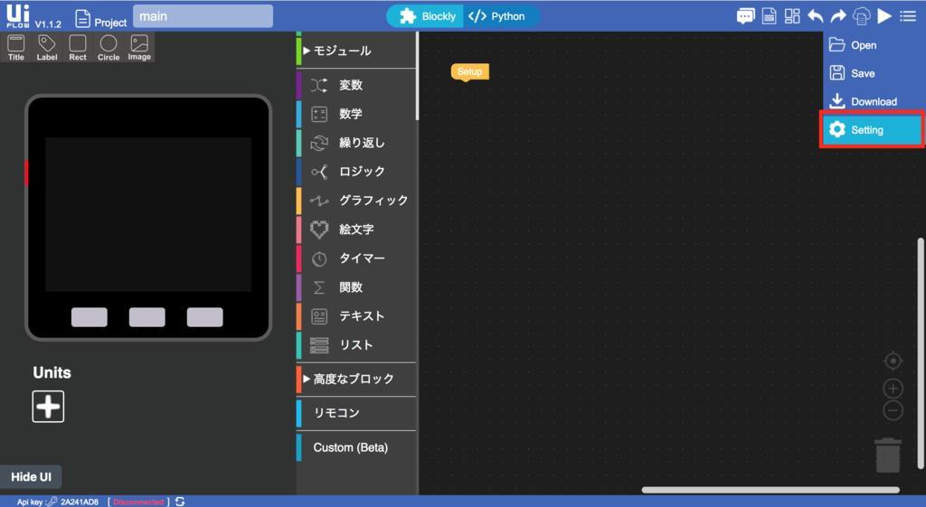 f:id:akanuma-hiroaki:20190202214739p:plain
