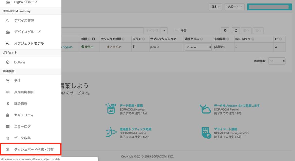 f:id:akanuma-hiroaki:20190223123230p:plain