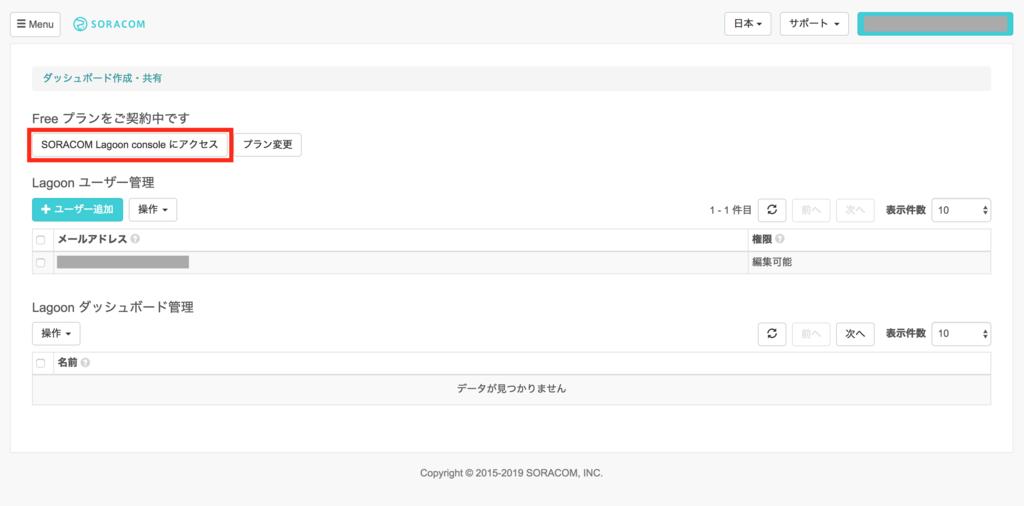 f:id:akanuma-hiroaki:20190223124058p:plain
