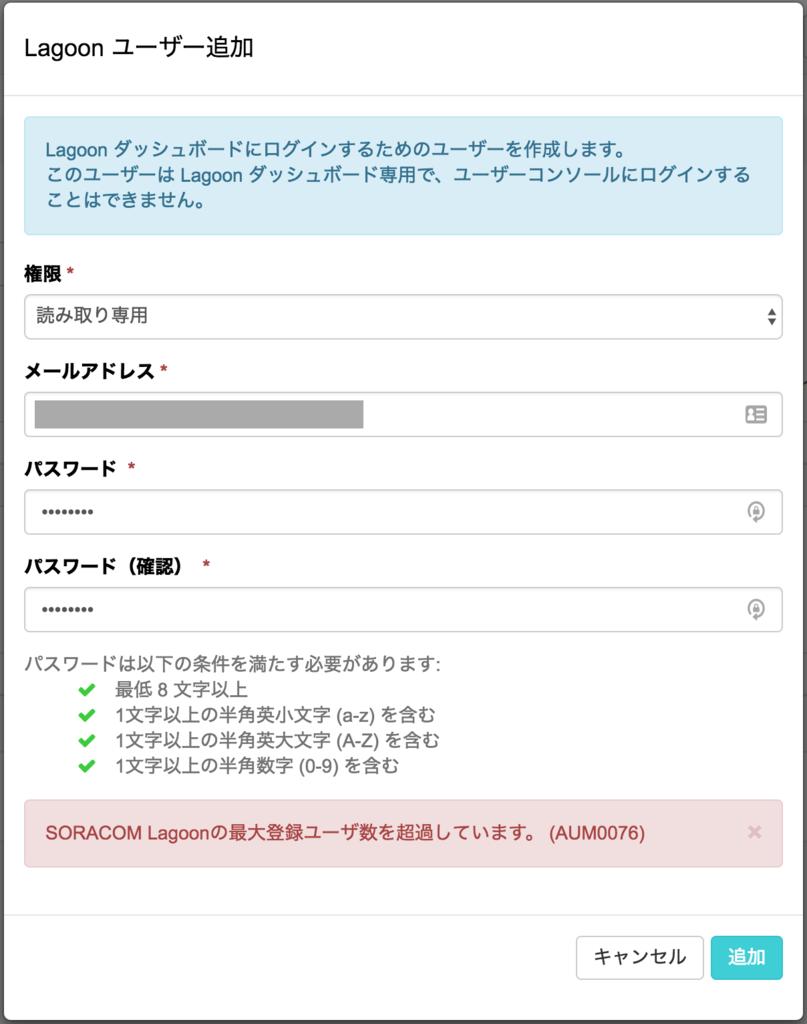f:id:akanuma-hiroaki:20190223174110p:plain