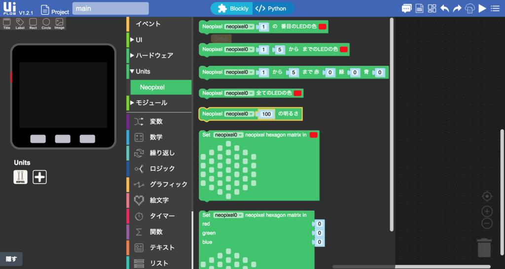 f:id:akanuma-hiroaki:20190302215212p:plain