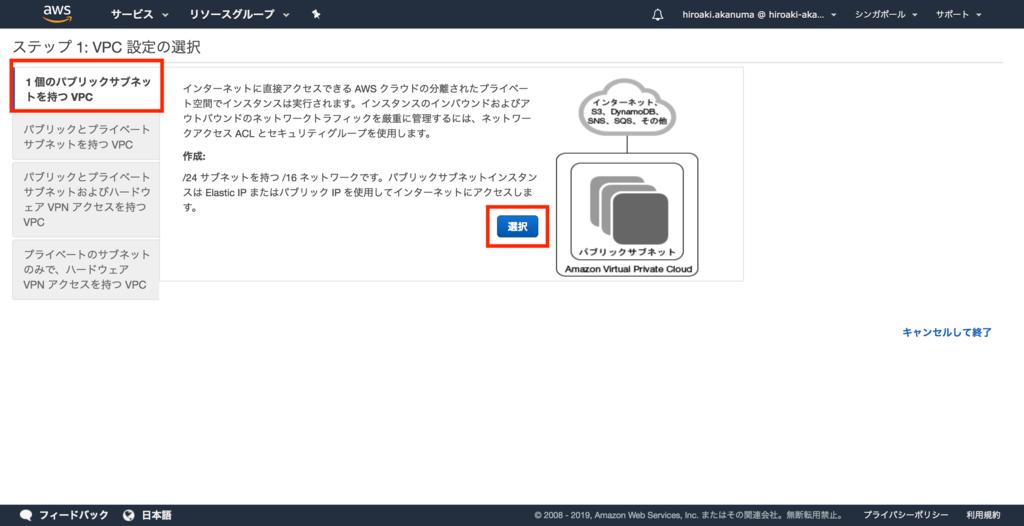 f:id:akanuma-hiroaki:20190309215501p:plain
