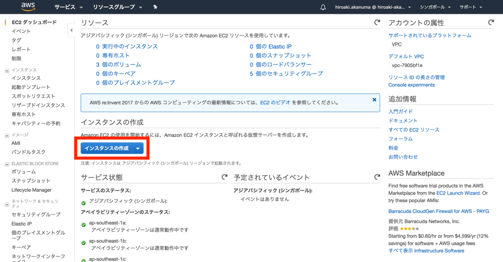 f:id:akanuma-hiroaki:20190309220344p:plain
