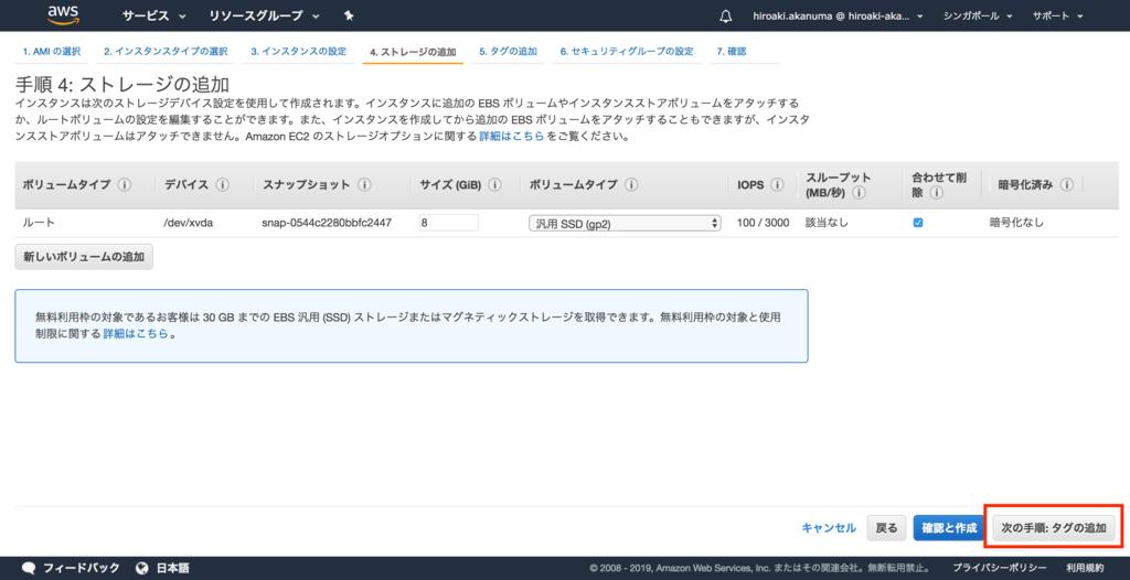 f:id:akanuma-hiroaki:20190309221104p:plain