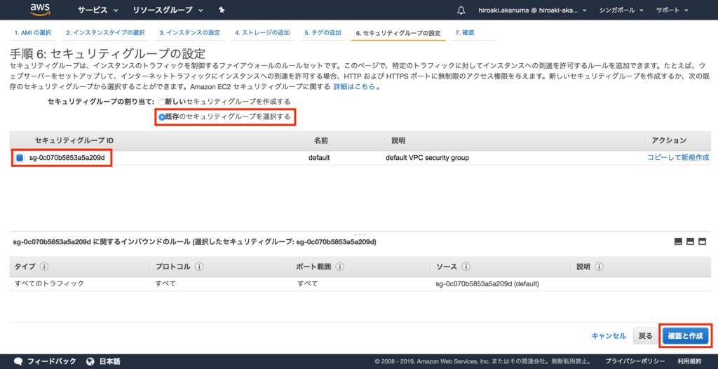 f:id:akanuma-hiroaki:20190309221342p:plain