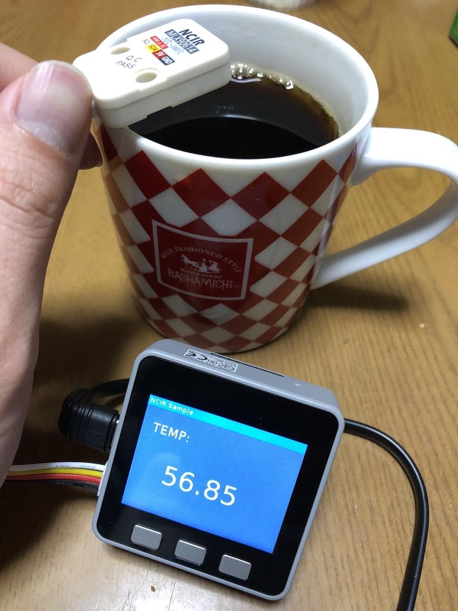 f:id:akanuma-hiroaki:20190323145846j:plain:w400