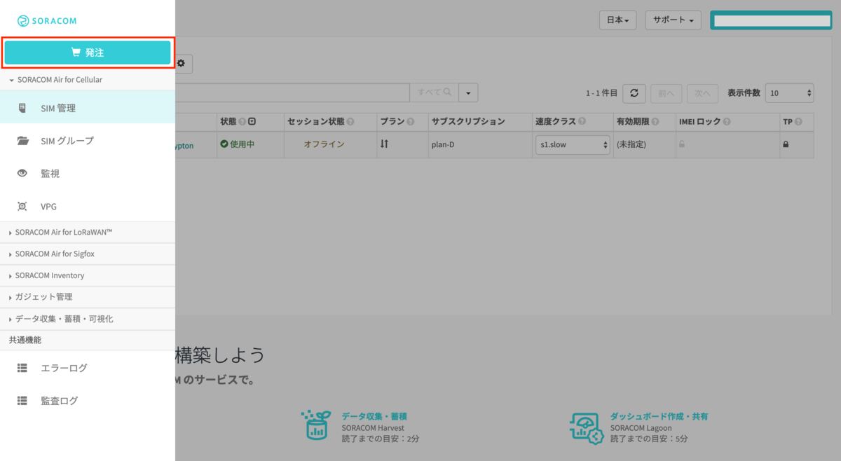 f:id:akanuma-hiroaki:20200223162845p:plain