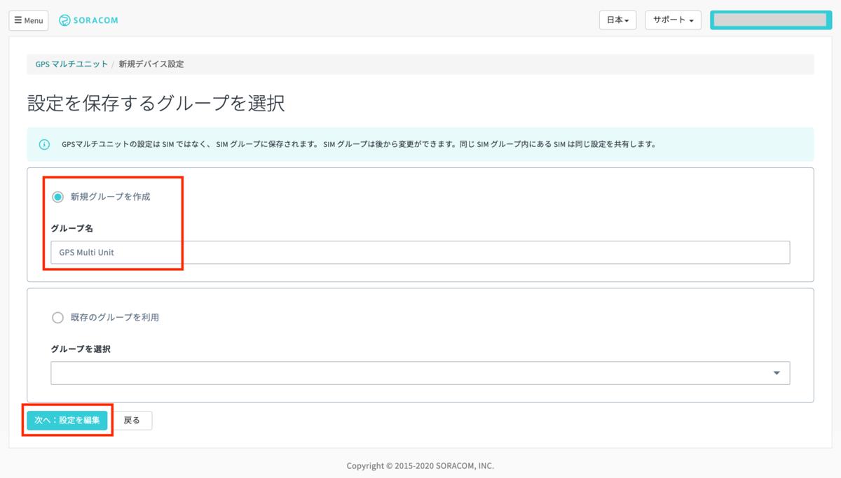 f:id:akanuma-hiroaki:20200223163834p:plain
