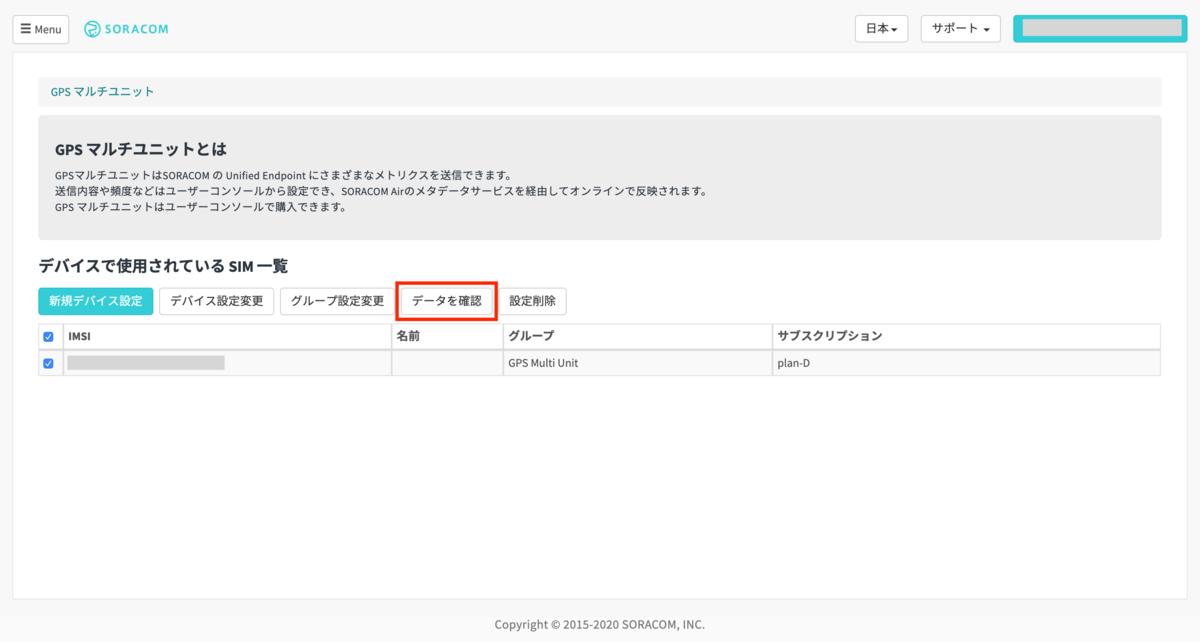 f:id:akanuma-hiroaki:20200223175107p:plain