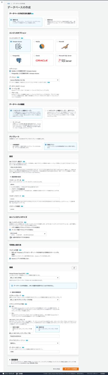 f:id:akanuma-hiroaki:20200328213126p:plain