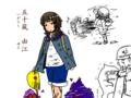 異形に好かれるスペランカーガール(((