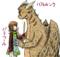 ドラゴンとドラゴンスレイヤー