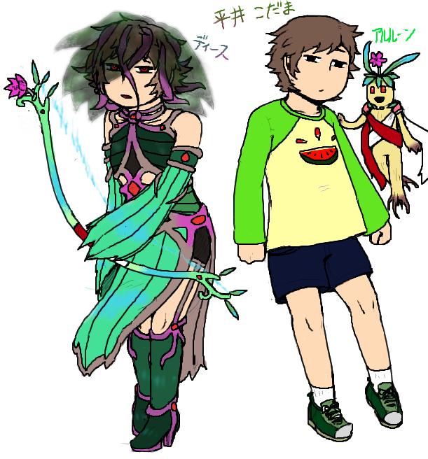 緑の魔法少女