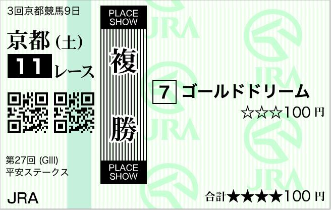 f:id:akari12345:20200523114551p:plain