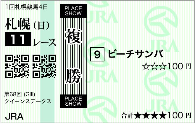 f:id:akari12345:20200802050123p:plain