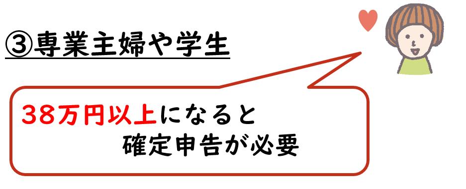 f:id:akari_tokyofx:20190628132039p:plain