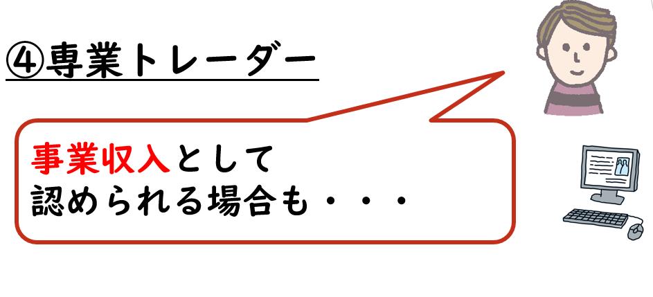 f:id:akari_tokyofx:20190628132054p:plain