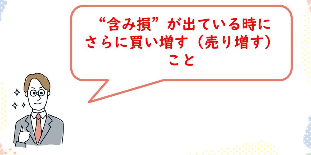 f:id:akari_tokyofx:20190710145525p:plain