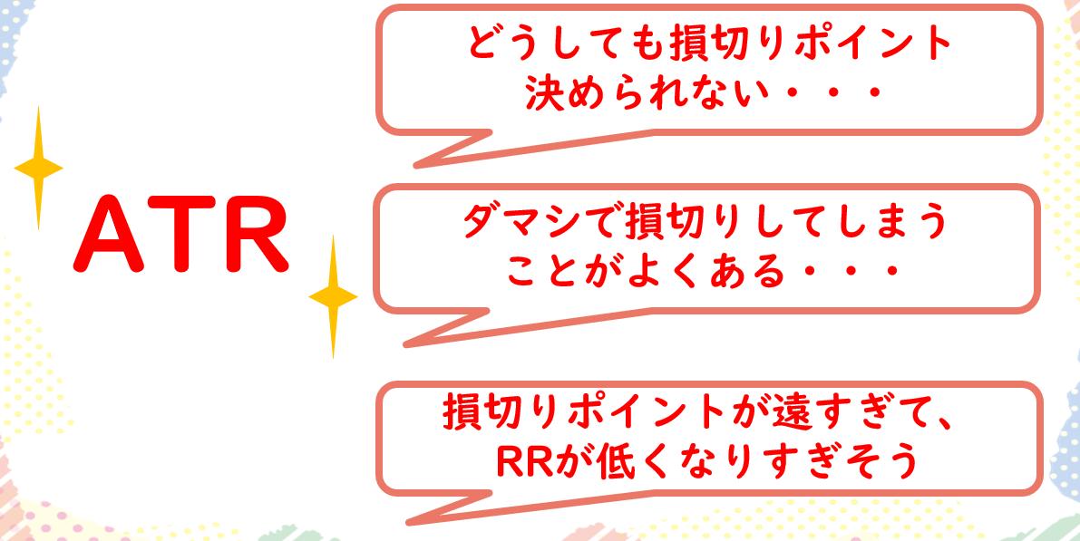 f:id:akari_tokyofx:20190719201122p:plain