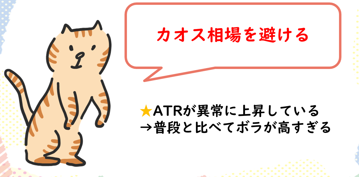 f:id:akari_tokyofx:20190719201615p:plain