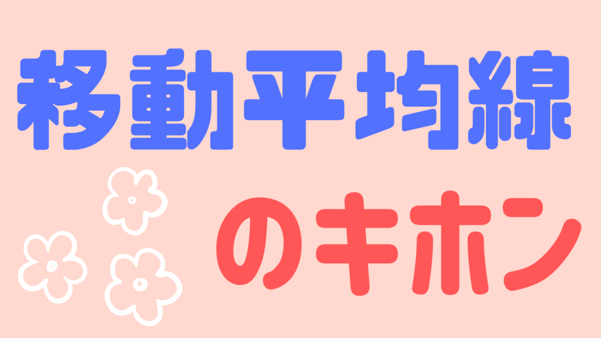 f:id:akari_tokyofx:20190721200334p:plain