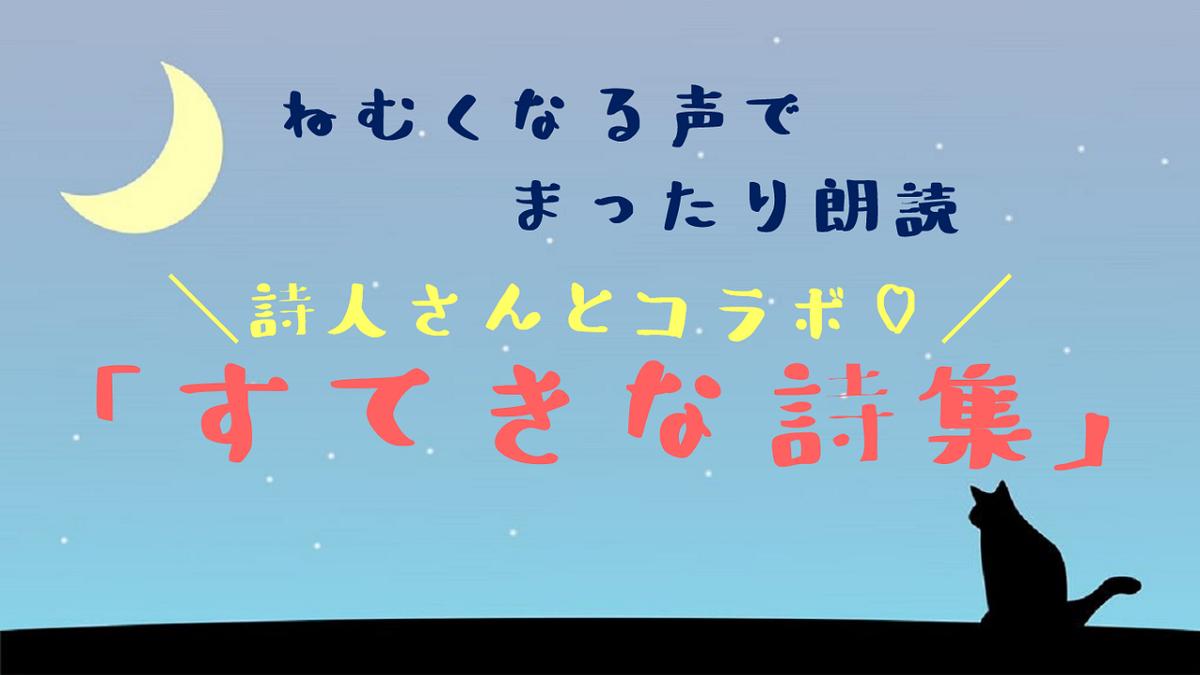 f:id:akari_tokyofx:20190916064308p:plain