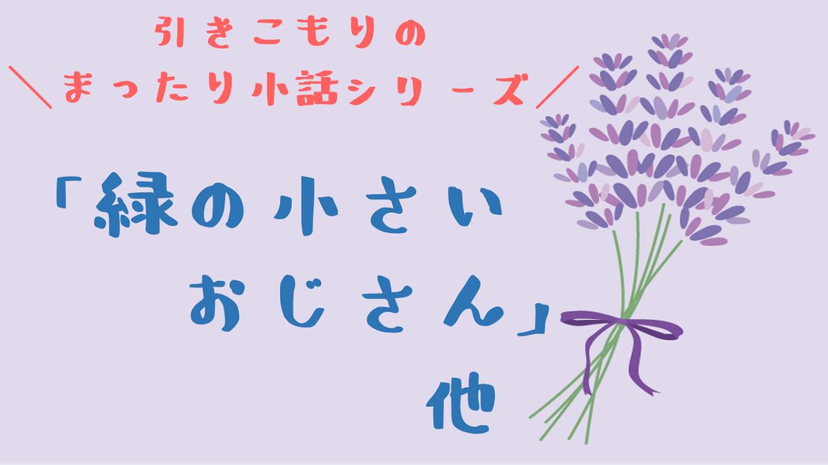 f:id:akari_tokyofx:20190927101754p:plain
