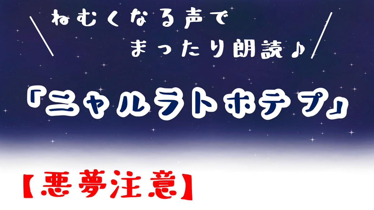 f:id:akari_tokyofx:20191002075600p:plain