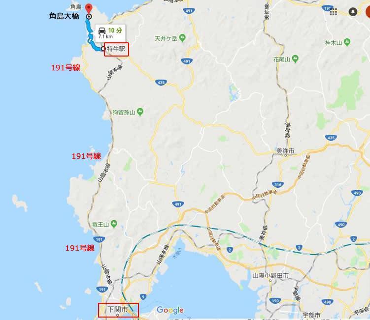 角島大橋 地図