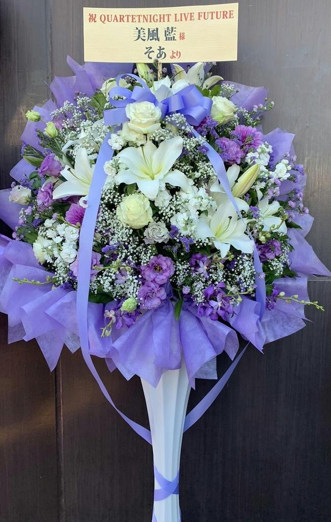f:id:akariyasansan:20181103175848j:plain