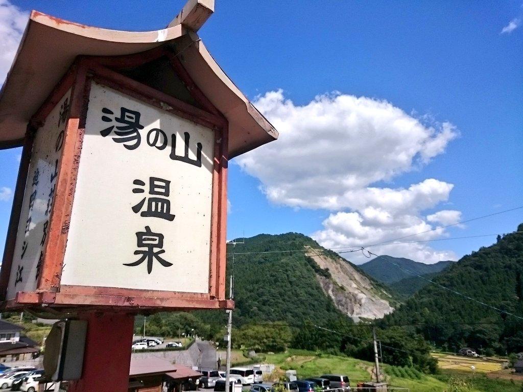 f:id:akasakaki:20171227203547j:plain