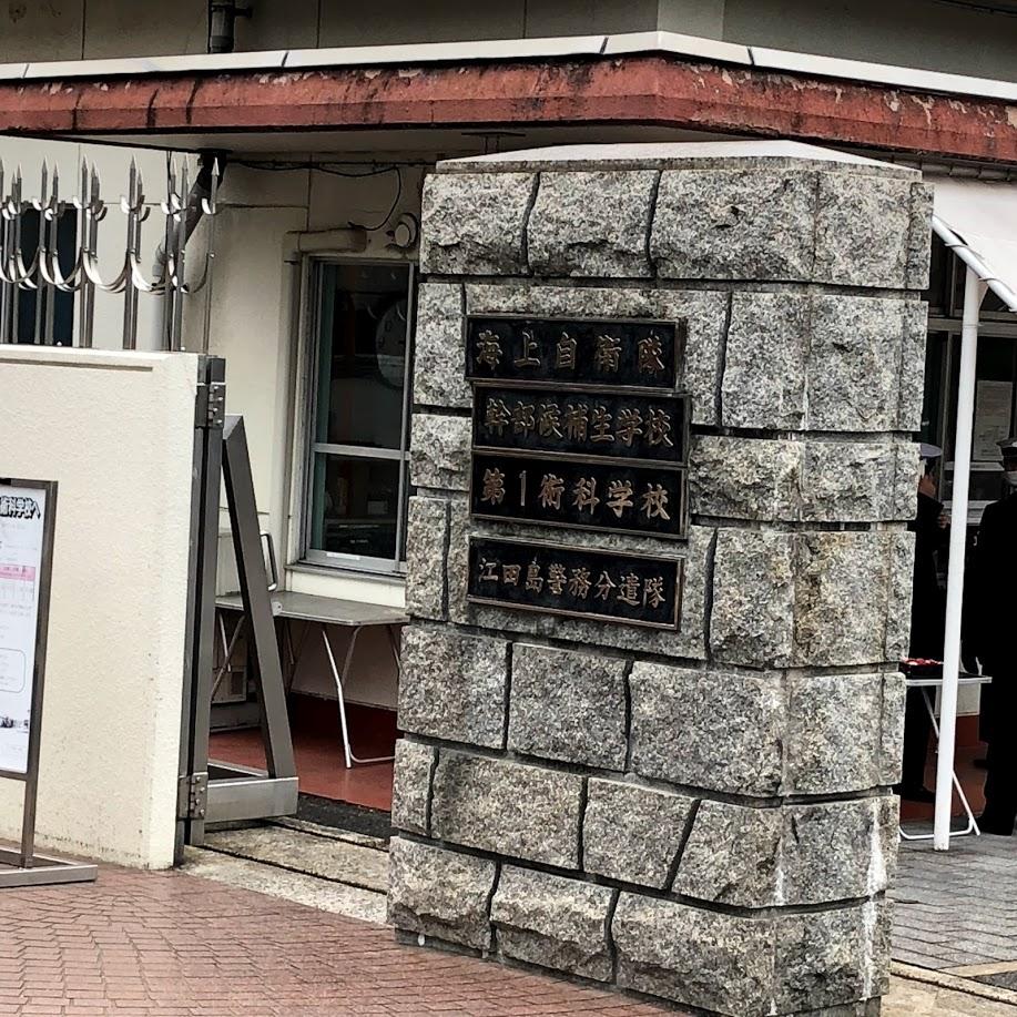 f:id:akasakaki:20180216171658j:plain