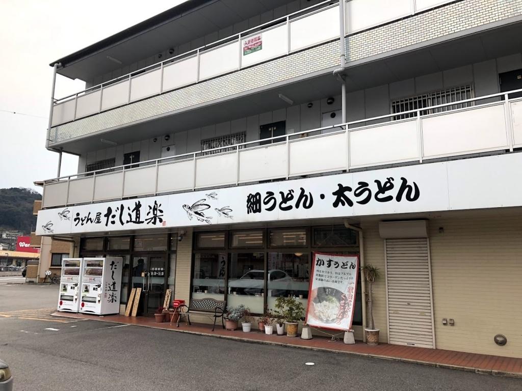 f:id:akasakaki:20180219195543j:plain