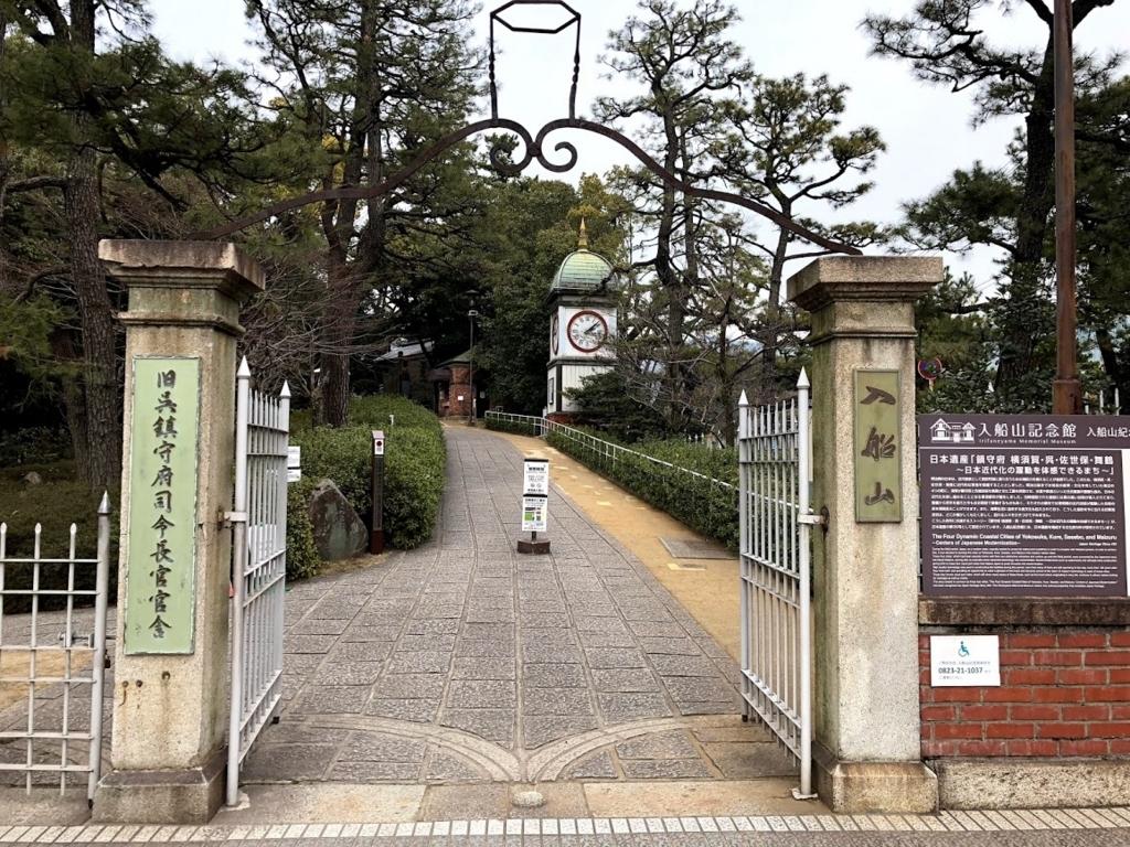 f:id:akasakaki:20180219221945j:plain