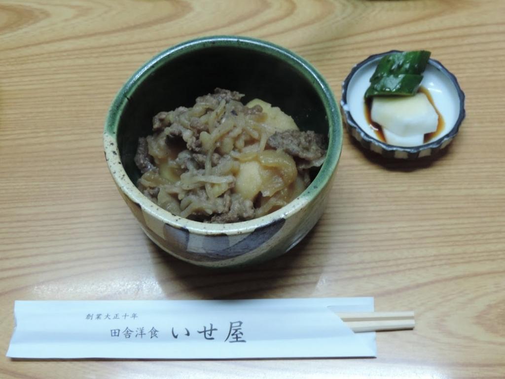 f:id:akasakaki:20180219225900j:plain