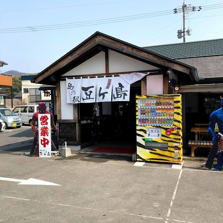 f:id:akasakaki:20180227210825j:plain