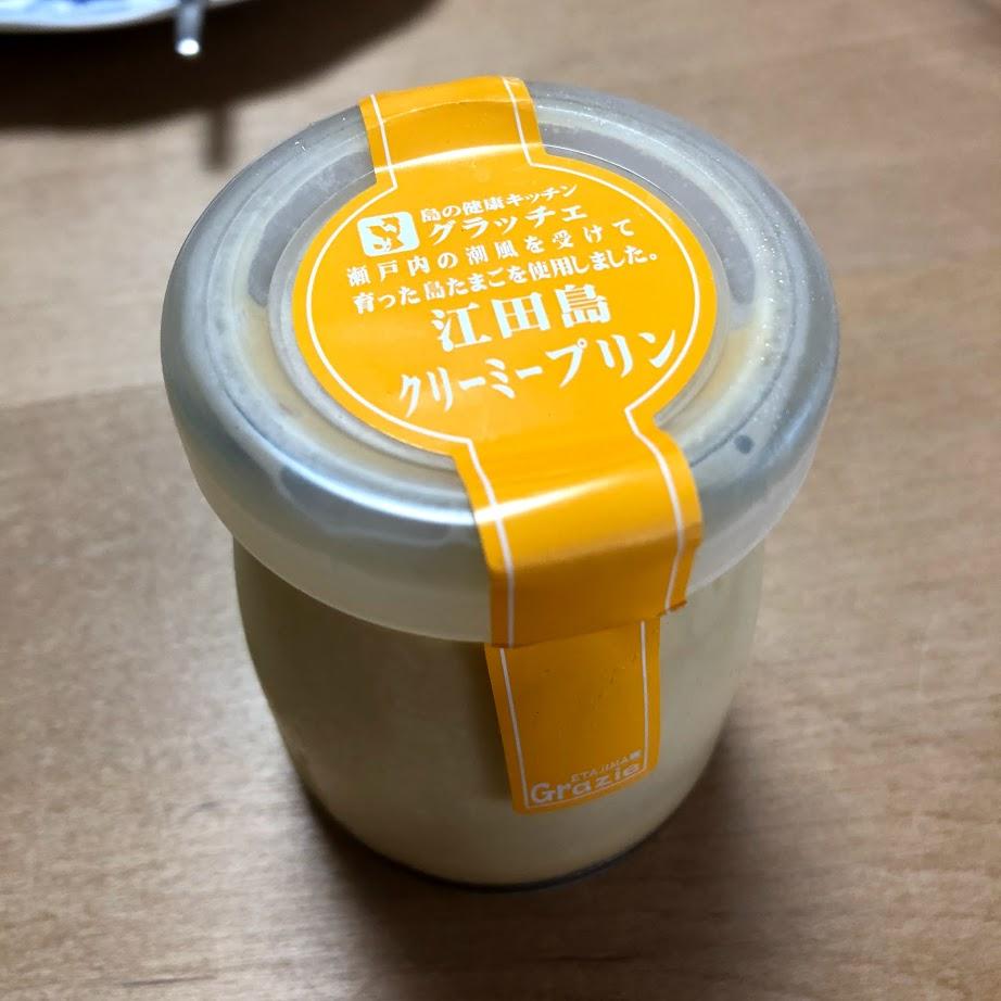 f:id:akasakaki:20180227220230j:plain