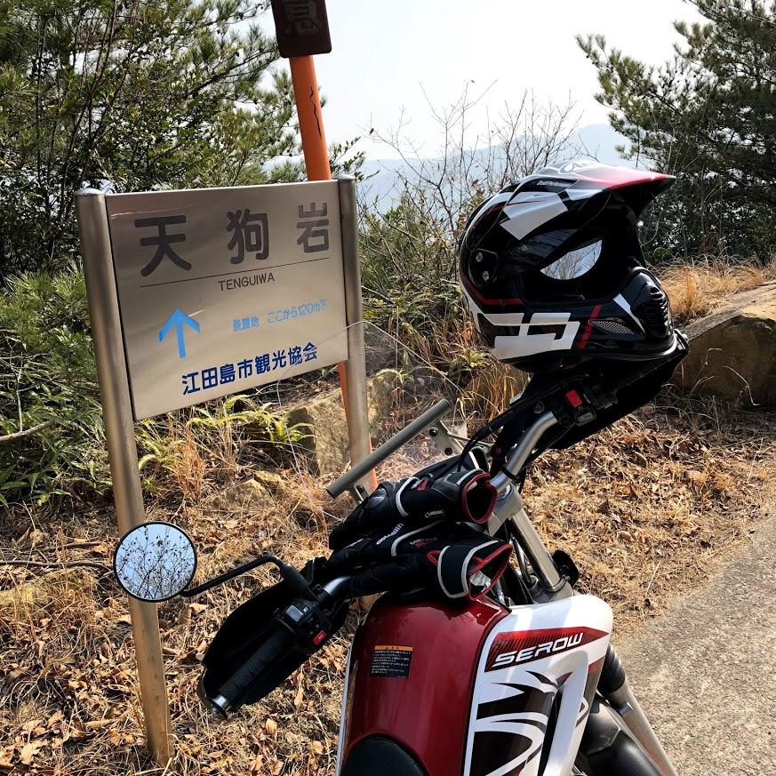 f:id:akasakaki:20180227222346j:plain
