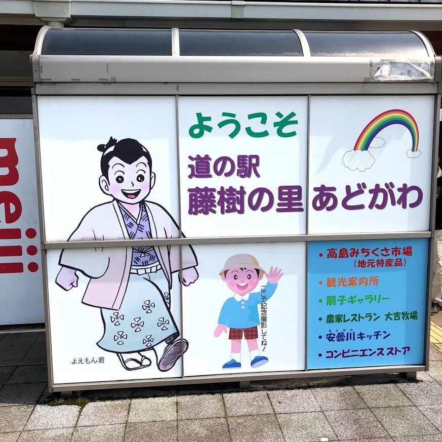 f:id:akasakaki:20180330174518j:plain
