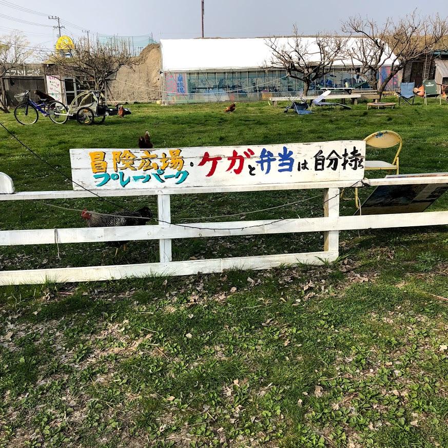 f:id:akasakaki:20180330190139j:plain