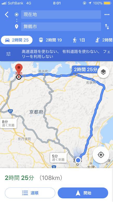f:id:akasakaki:20180506152547p:plain