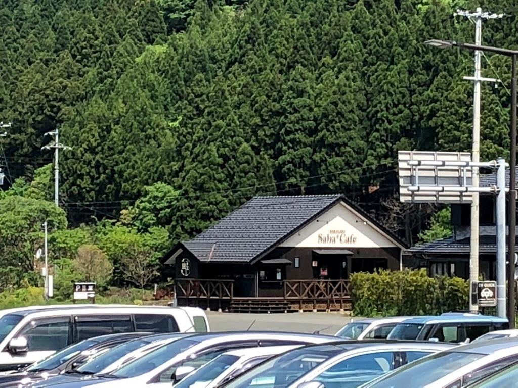 f:id:akasakaki:20180506161158j:plain