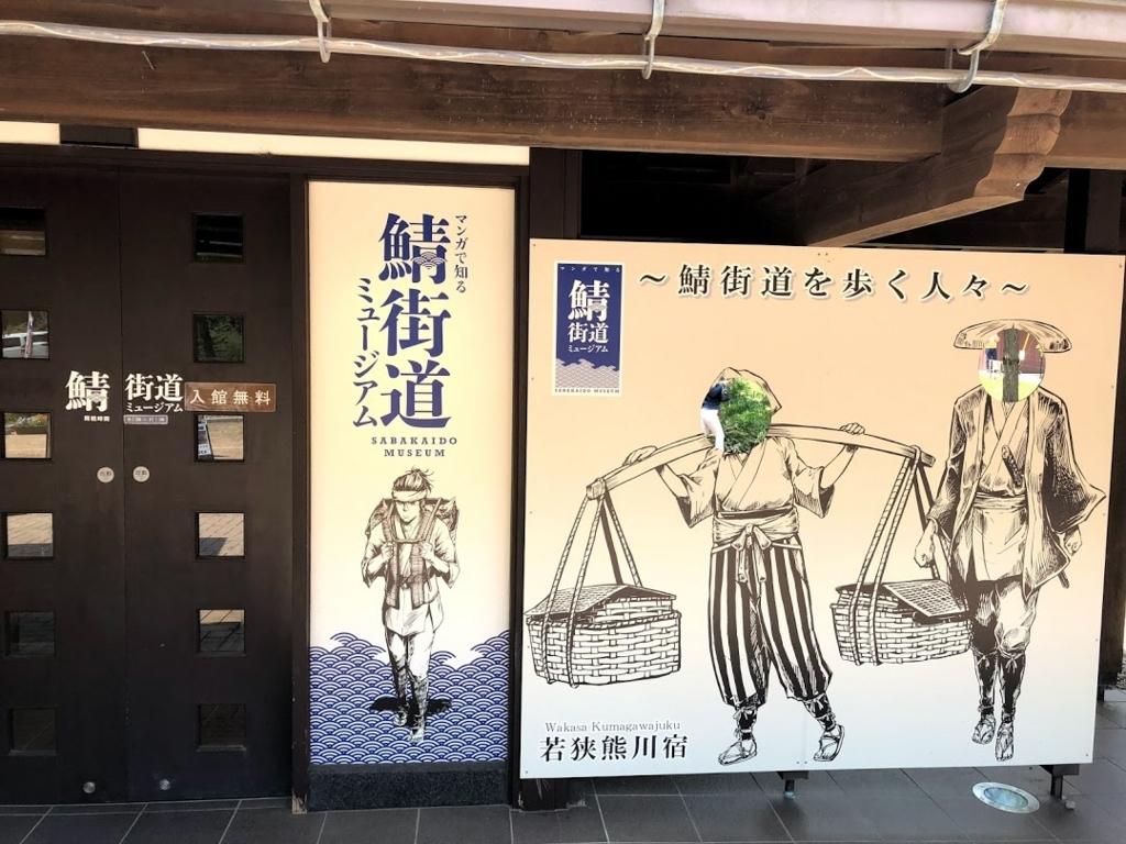f:id:akasakaki:20180506161656j:plain