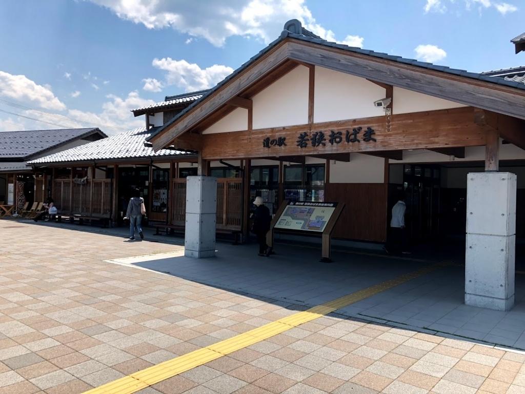 f:id:akasakaki:20180506164210j:plain