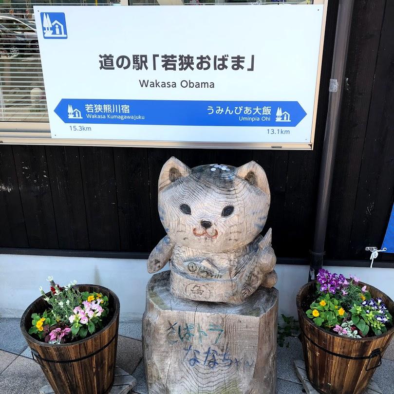 f:id:akasakaki:20180506165209j:plain