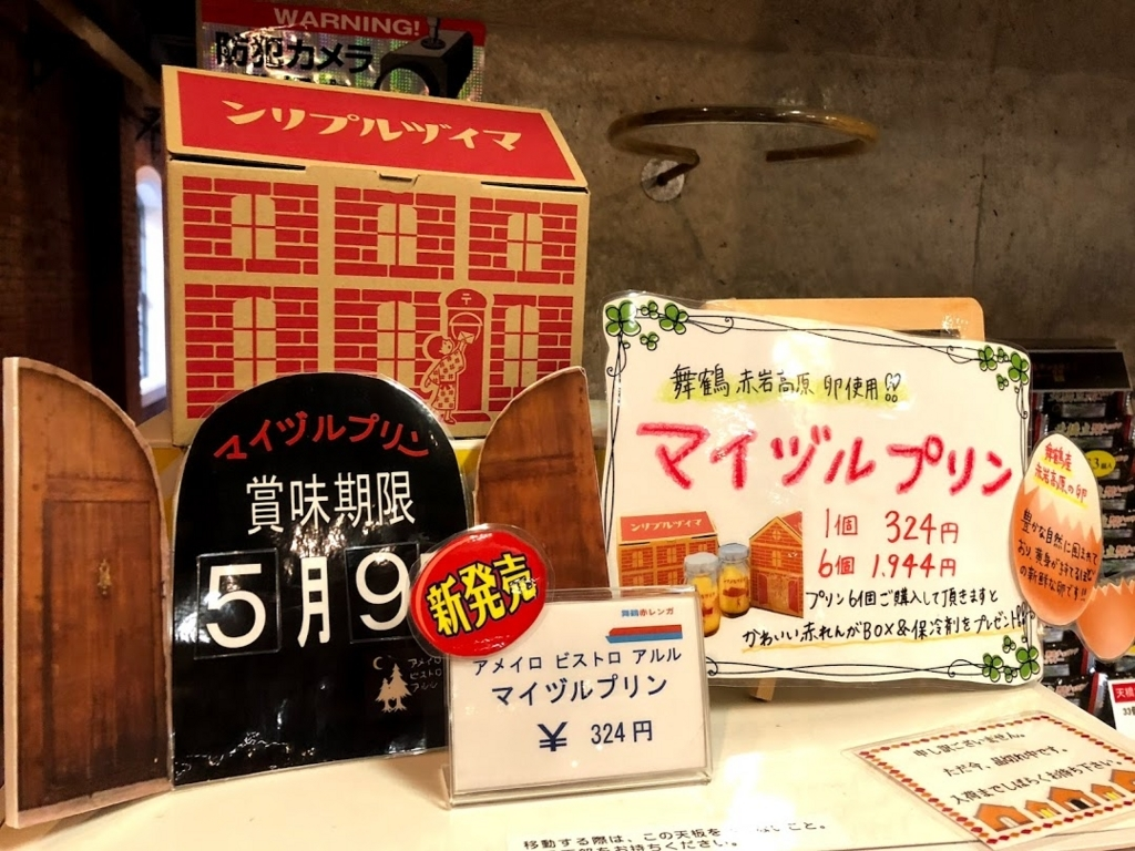 f:id:akasakaki:20180506174557j:plain