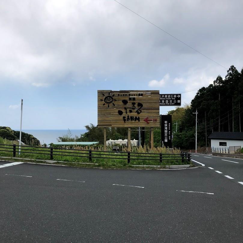 f:id:akasakaki:20180506211723j:plain